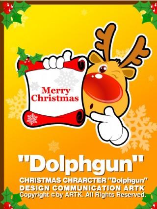圣诞POP海报设计04图片