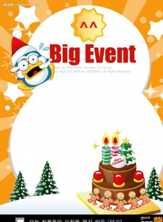 圣诞POP海报设计09图片