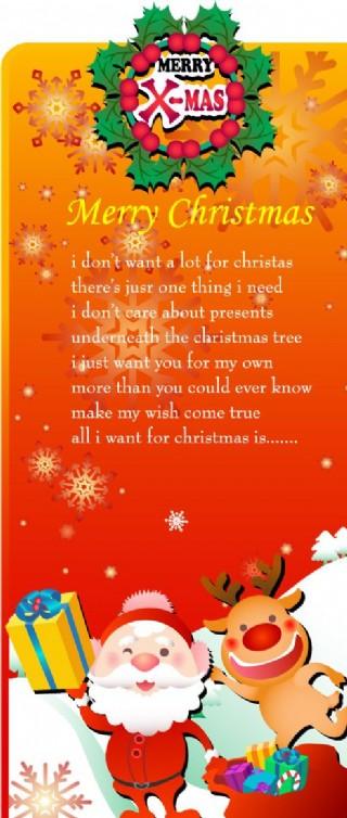 圣诞POP海报设计11图片