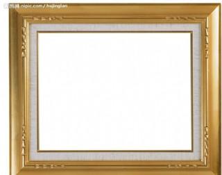 边框百科图片