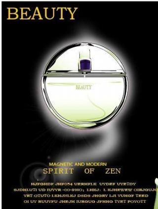 BEAUTY香水瓶設計圖片