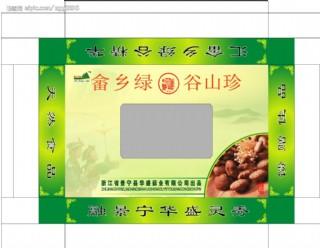 花菇包裝圖片