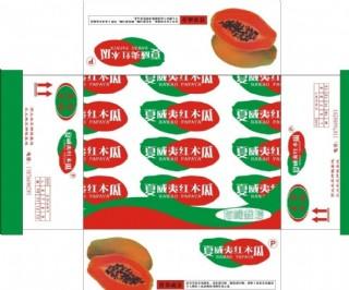 木瓜包裝3圖片