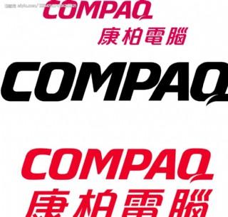 Compaq康柏電腦圖片