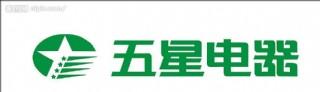 五星電器logo圖片