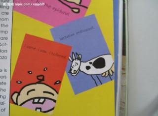 儿童书图片