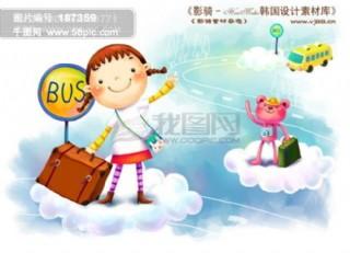 HanMaker韓國設計素材庫 背景 卡通 漫畫 快樂 天真 孩子 兒童 畫畫 熊貓